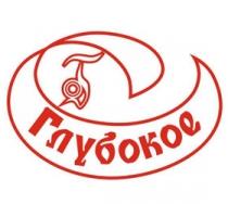 ОАО «Глубокский молочноконсервный комбинат»