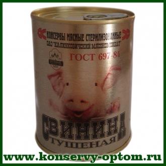 Консервы мясные СВИНИНА ТУШЁНАЯ 338г/24