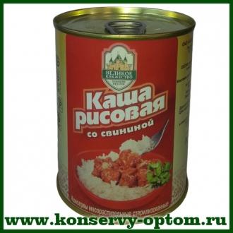 Каша рисовая со свининой