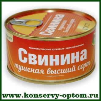 "Свинина в/с ""У"""