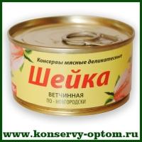 Шейка ветчинная по-новгородски
