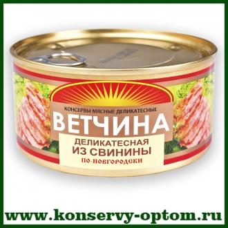 Ветчина деликатесная из свинины по-новгородски